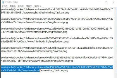 在DSM里面的Docker安装Pi-hole把广告从源头彻底弄没了- GXNAS博客