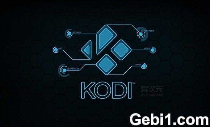 玩转KODI神器:打造家庭影院高清电影库和多媒体影音中心