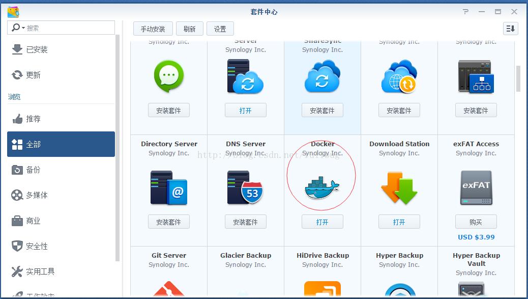 群晖利用Docker安装远程迅雷下载教程