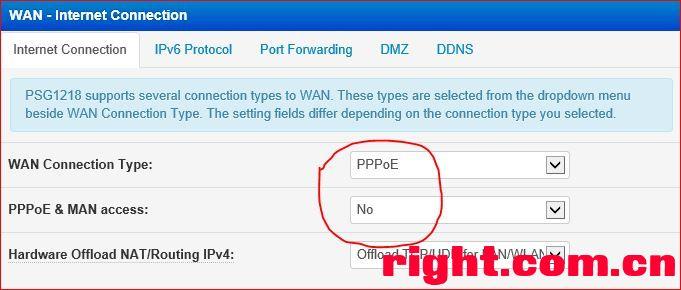 Padavan(老毛子) 最简单臂路由组网 VLAN 设置 路由器 第1张