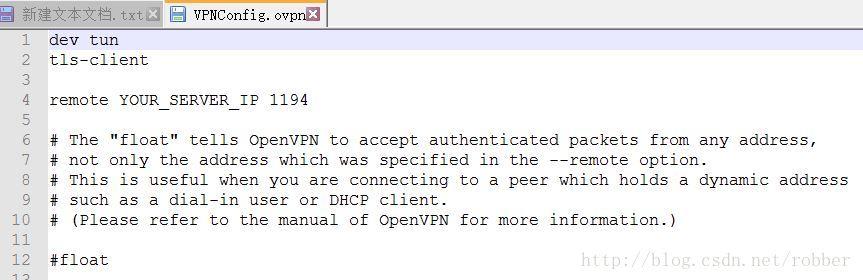 实验测试群晖DSM的PPTP和OpenVPN两种VPN接入 NAS 第16张