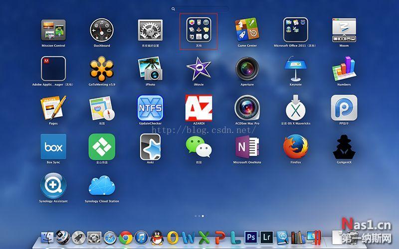 群晖系统挂载NTFS硬盘 NAS 第5张