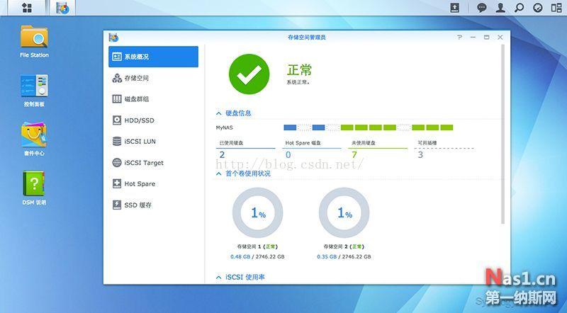 群晖系统挂载NTFS硬盘 NAS 第1张