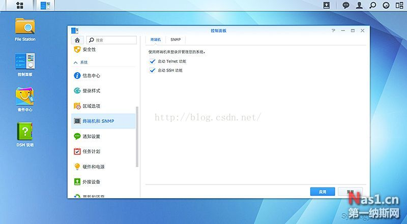 群晖系统挂载NTFS硬盘 NAS 第4张