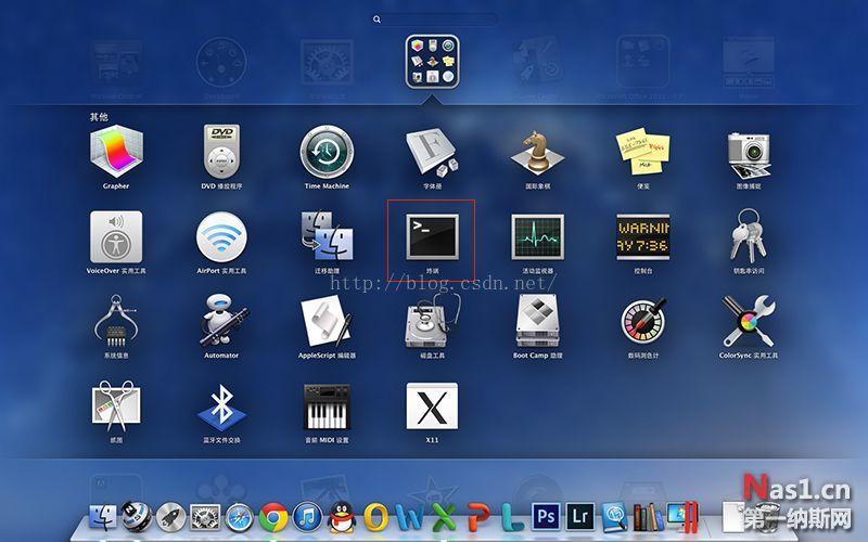 群晖系统挂载NTFS硬盘 NAS 第6张