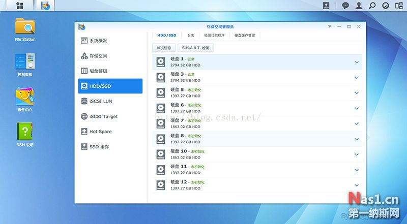 群晖系统挂载NTFS硬盘 NAS 第16张