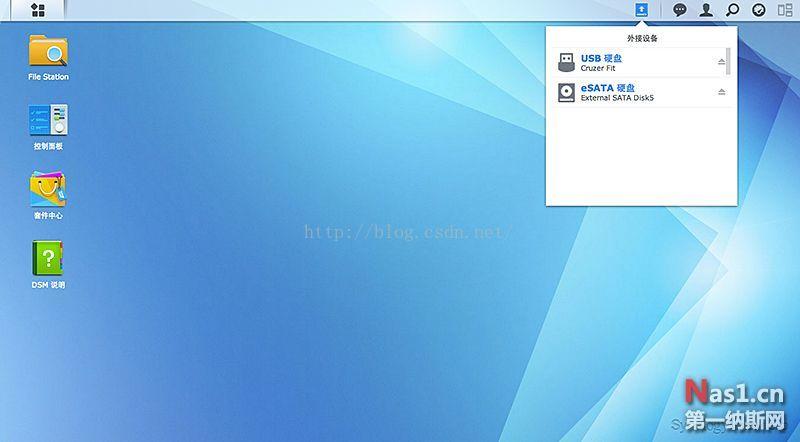 群晖系统挂载NTFS硬盘 NAS 第22张