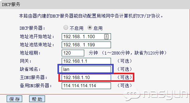 2.jpg 群晖中利用docker实现局域网用户免配置全自动进行kms激活 NAS