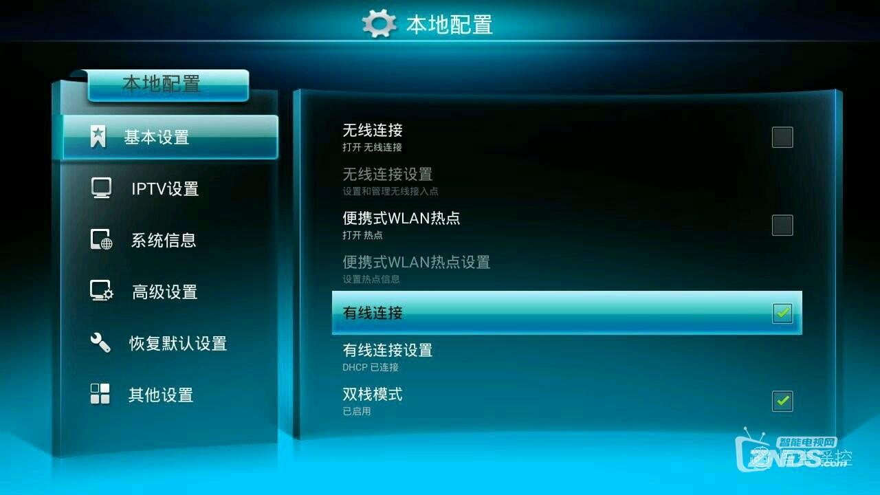 丢掉你的电信IPTV机顶盒,在家的任何角落看IPTV直播 其他 第4张