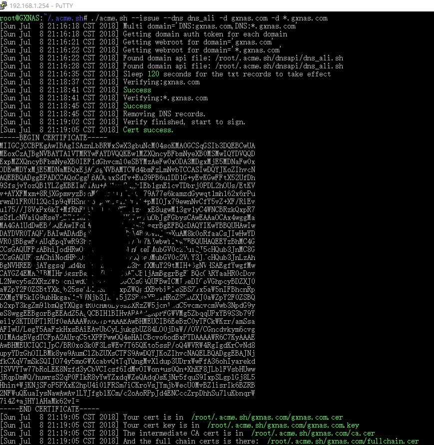 用群晖申请Lets Encrypt泛域名证书方法