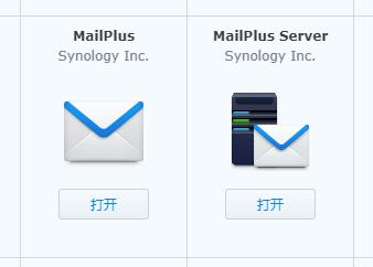 利用群晖MailPlus Server 建立属于自己的邮件服务器 NAS 第2张