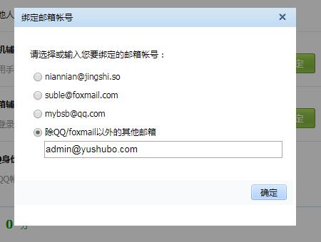 利用群晖MailPlus Server 建立属于自己的邮件服务器 NAS 第14张