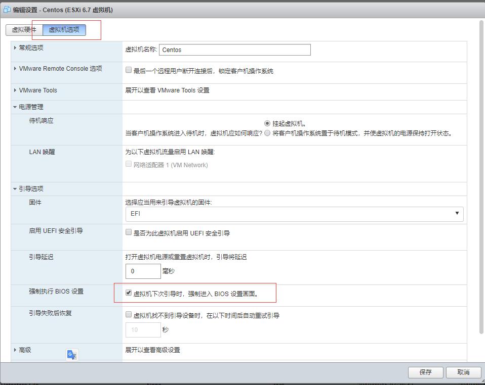 ESXI做网卡直通及开启USB3.0控制器