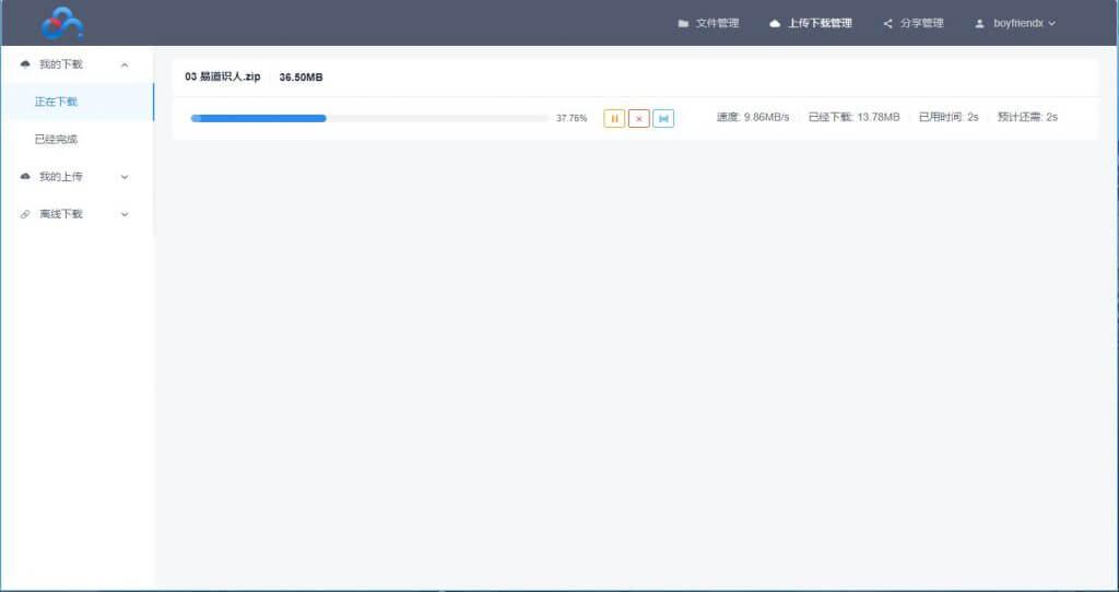 群晖Docker-百度网盘客户端WEB版-安装教程