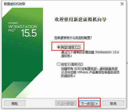 vmware虚拟机安装群晖DS3617-6.23教程