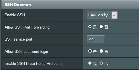 斐讯 DC1 插排接入 HomeAssistant 实现本地局域网内控制