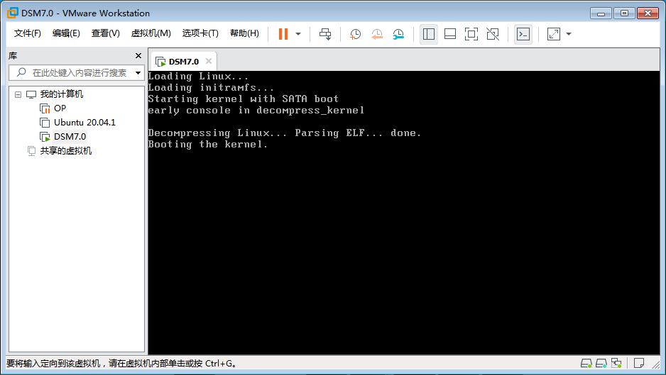黑群晖7.01折腾手记+黑群晖7.01安装教程+引导和安装包下载