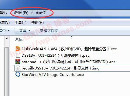 VMware vSphere(ESXI)6.7安装黑群晖DS918-7.01教程(ESXI虚拟机安装群晖DS918-7.01保姆级教程)